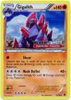 Gigalith Pre-Release Promo 53/98